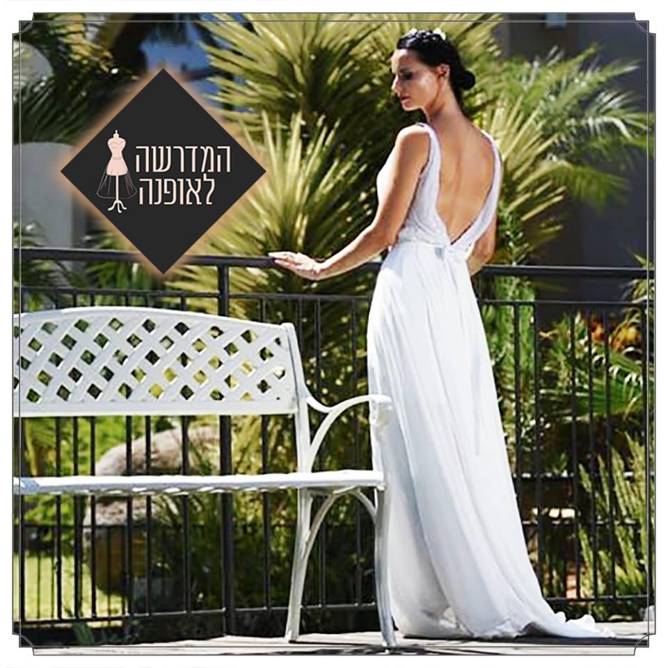 עיצוב שמלת כלה - הדס גרייפנר