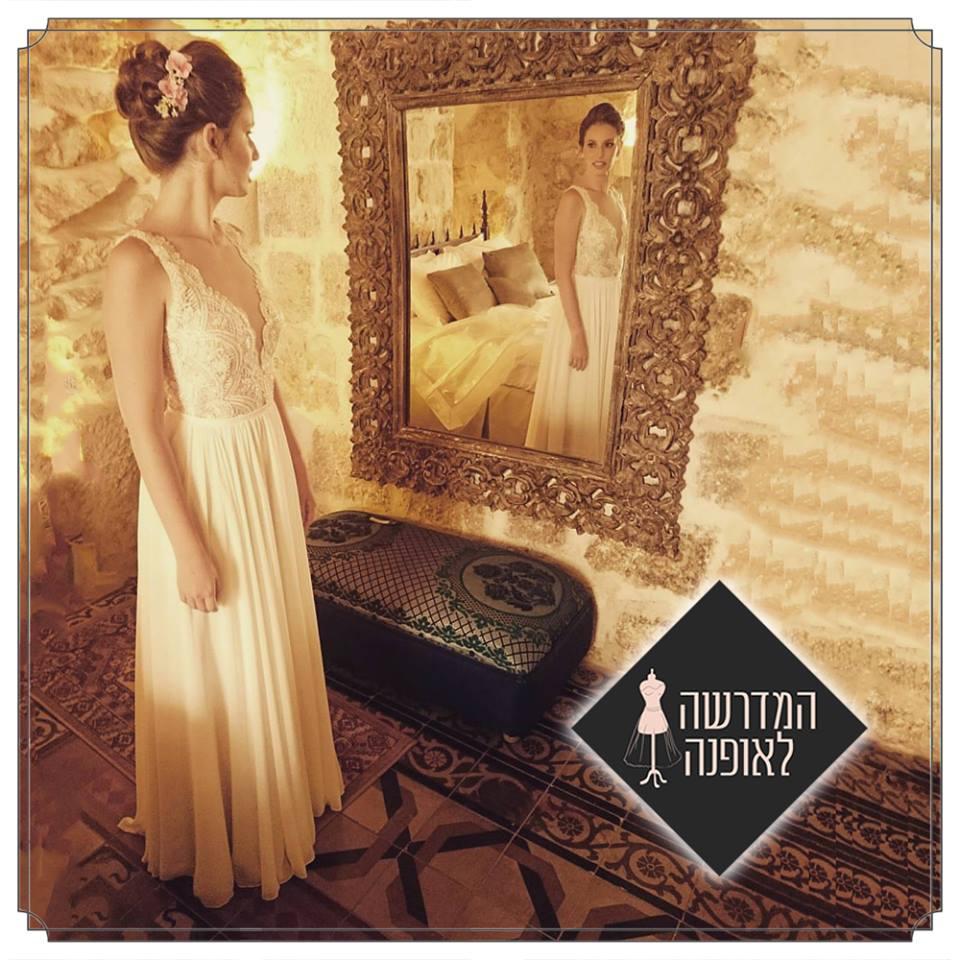 שמלת כלה - מור רפאלי - המדרשה לאופנה