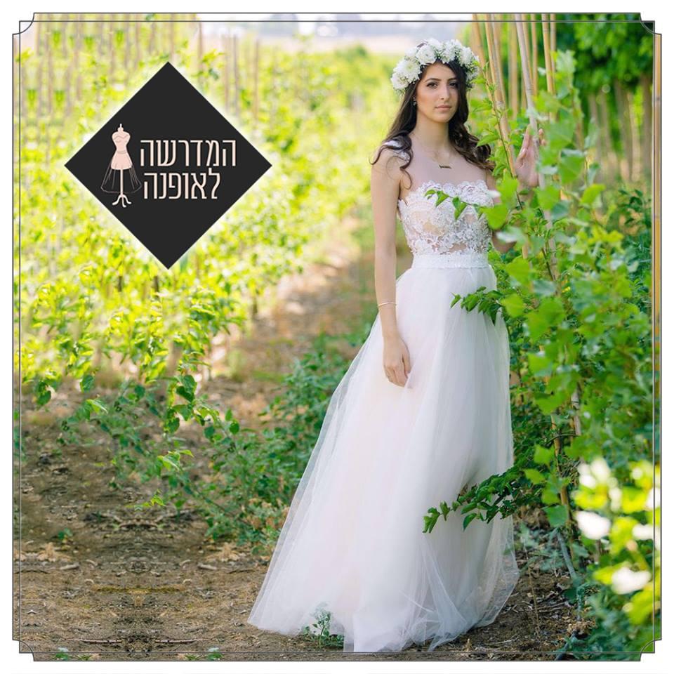 עיצוב שמלת כלה של מעיין מיוסט מקמפוס המדרשה באשדוד