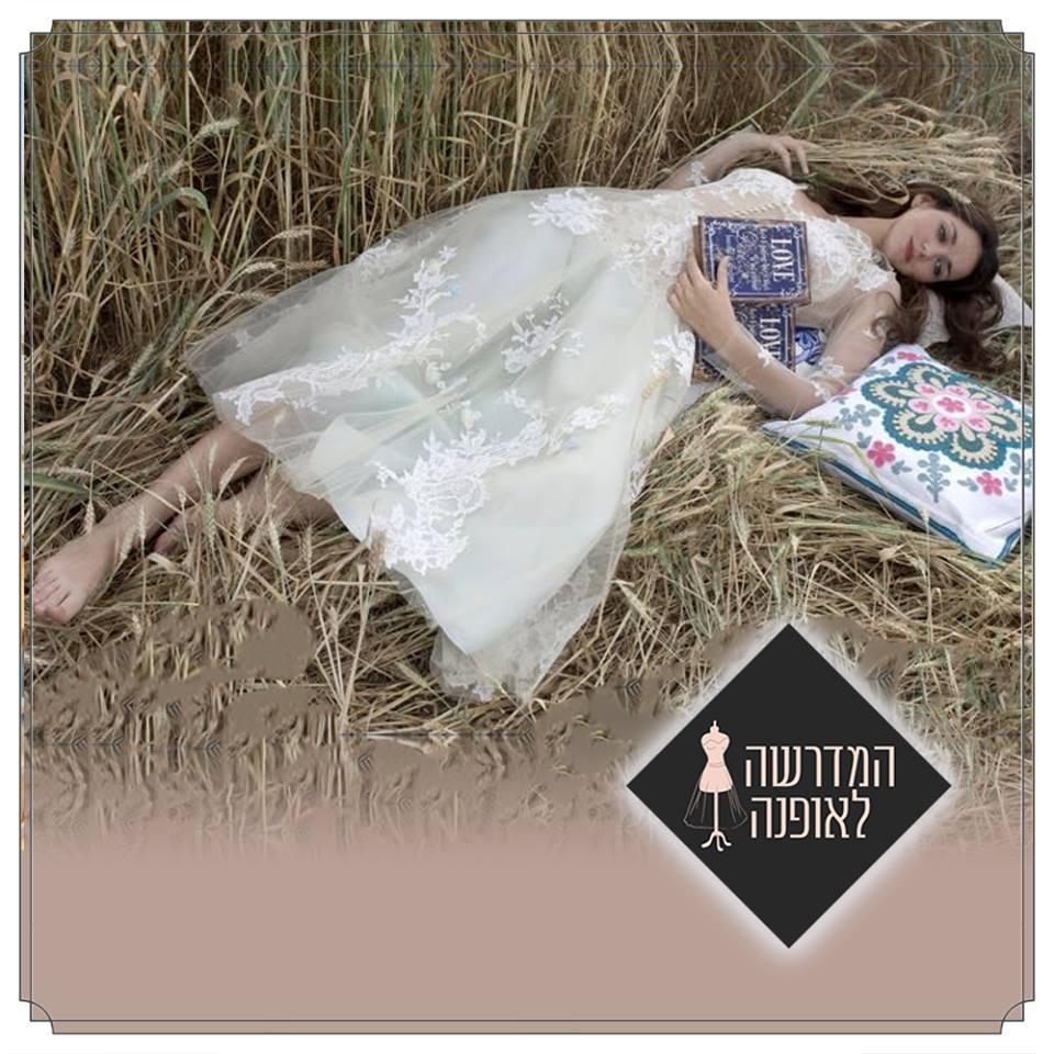 marina-valery-dress