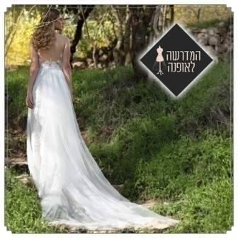 עיצוב שמלת כלה מור רפאלי