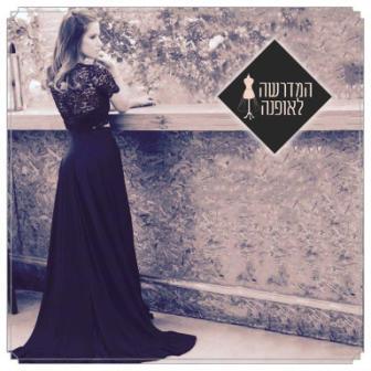 עיצוב שמלת ערב - הדר רוזנצוויג - המדרשה לאופנה